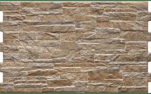 Płytka elewacyjna Cerrad Kamień Nigella Terra 490x300x10mm 16866