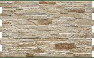 Płytka elewacyjna Cerrad Kamień Nigella Natura 490x300x10mm 16880
