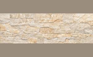 Płytka elewacyjna Cerrad Kamień Aragon Sand 450x150x9mm 18846