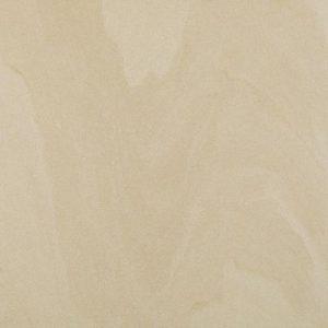 Płytka podłogowa Paradyż Rockstone Beige Gres Rekt. Mat. 59,8X59,8cm