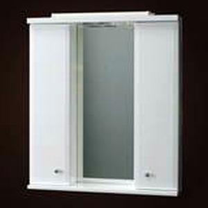 Lustro z oświetleniem Defra Armando 70cm białe 001-L-07001