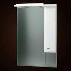 Lustro z oświetleniem Defra Armando 70cm białe prawe 001-L-07005
