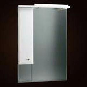 Lustro z oświetleniem Defra Armando 80cm białe lewe 001-L-08004