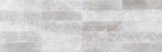 Dekoracja ścienna Azteca Guess R90 Grey 30x90cm