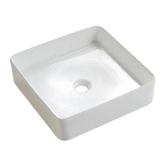 Umywalka nablatowa Bathco Nilo 40 4090 40x40cm