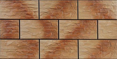 Kamień elewacyjny Cerrad Mocca Cer 8 300x148x9mm 17306