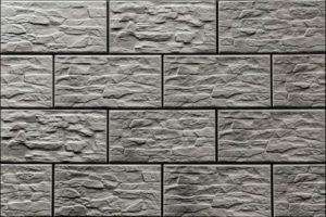 Kamień elewacyjny Cerrad Onyks Cer 26 300x148x9mm 17399
