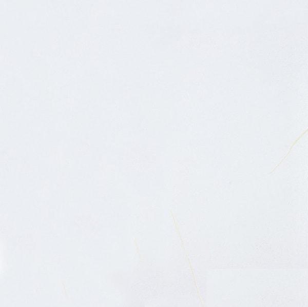 Płytka podłogowa Rako Sandstone Plus Kość słoniowa 60x60cm