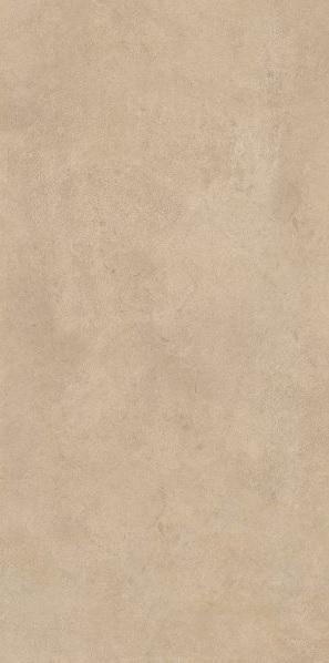 Zdjęcie Płytka podłogowa Star-Gres Qubus Beige 31x62cm