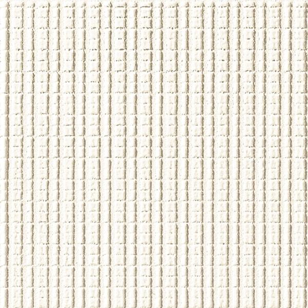 Dekoracja ścienna Tubądzin Elementary Patch White STR 14,8x14,8cm