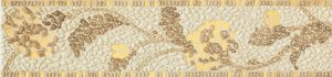 Listwa ścienna Tubądzin Lavish beige 44,8x10,5