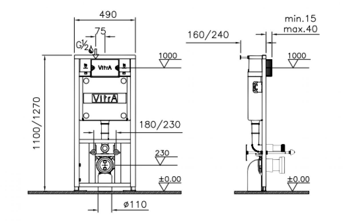Zdjęcie Stelaż podtynkowy Vitra + przycisk Chrom Mat 742-5800-01+740-0485