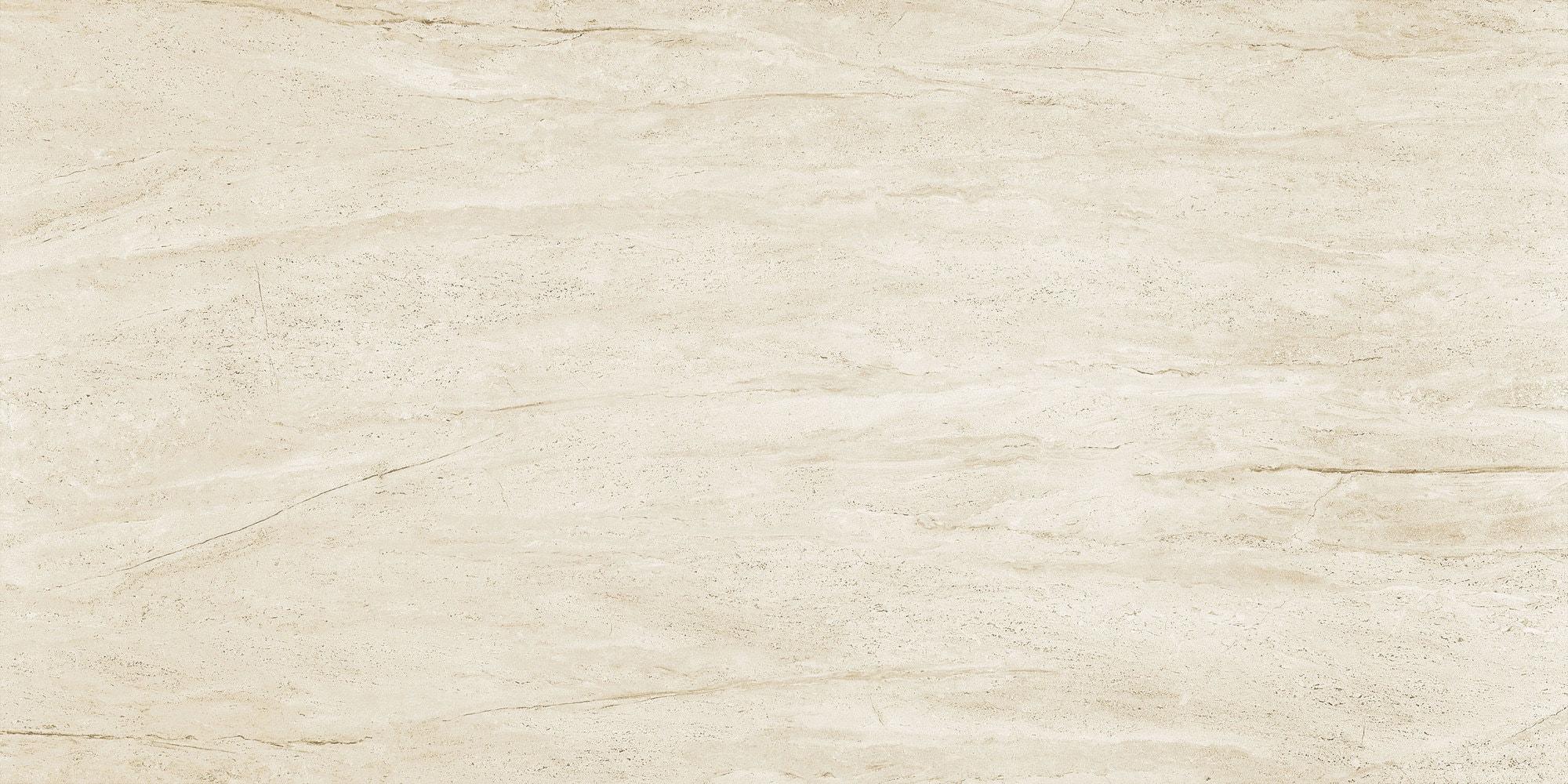 Płytka podłogowa Tubądzin FAIR BEIGE POL 239,8x119,8 cm