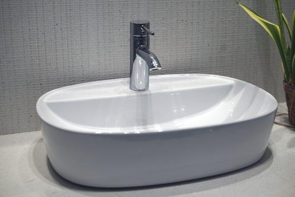 Zdjęcie Umywalka nablatowa Aquahome Domi 50.5×38.5×12 cm