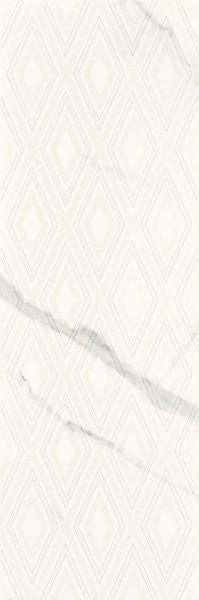 Płytka dekoracyjna Paradyż Livia Bianco Inserto 25x75 cm