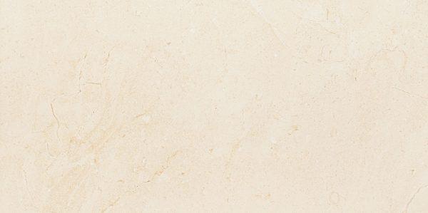 Zdjęcie Płytka ścienna Tubądzin Plain Stone 29,8×59,8 cm