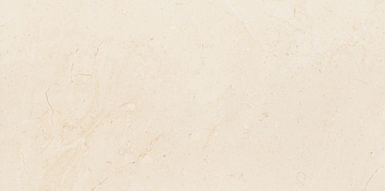 Płytka ścienna Tubądzin Plain Stone 29,8x59,8 cm