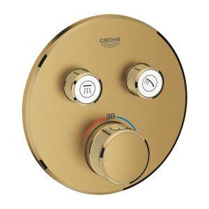 Bateria termostatyczna do obsługi dwóch wyjść wody Grohe Grohtherm SmartControl brushed cool sunrise 29119GN0