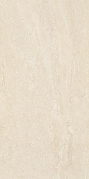 Płytka ścienna Paradyż Anello Beige 30x60 cm