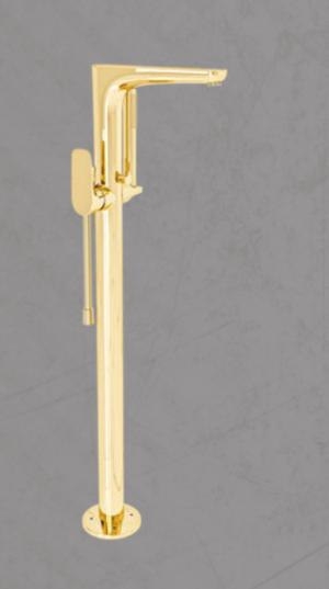 Bateria wannowa Vitra X-Line wolnostojąca z elementem podłogowym w komplecie złota 22,3×91,4cm