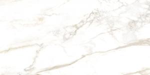 Płytka podłogowa Ceramica Limone Inferno Bianco Poler 119,7x279,7 cm