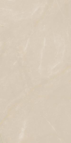 Płytka ścienna Paradyż Linearstone Beige Gres Szkl. Rekt. Mat. 59.8x119.8 cm