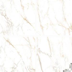 Płytka podłogowa Ceramica Limone Inferno Bianco Poler 59,7x59,7 cm