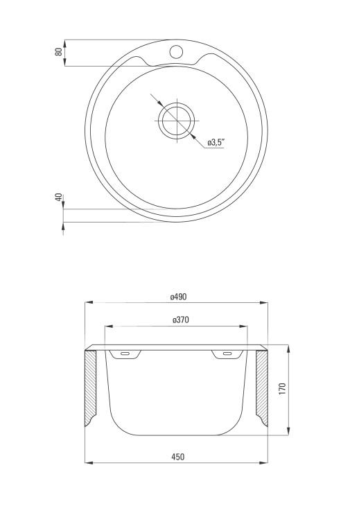 Zdjęcie Deante Twist Komplet zlewozmywak stalowy 1-komorowy + bateria zlewozmywakowa stojąca ZHCA0813